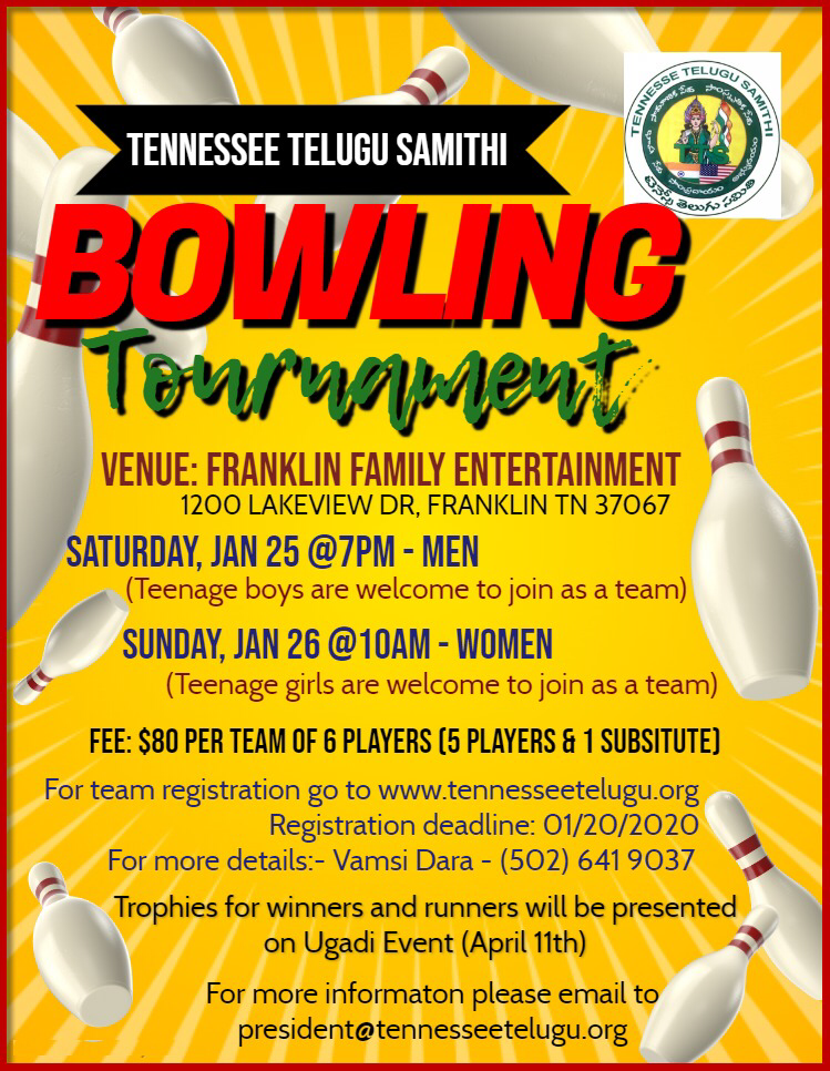 Bowling  flyer for TTS Site
